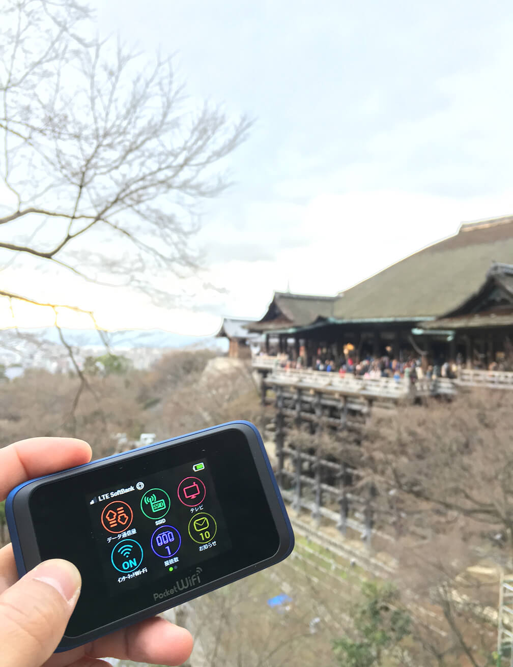 Get a full access to the Internet with Japan rental pocket